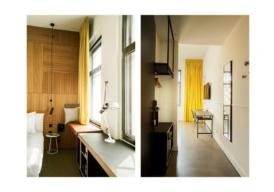 Conscious Hotel Westerpark — уютный отель в Амстердаме с отличными отзывами